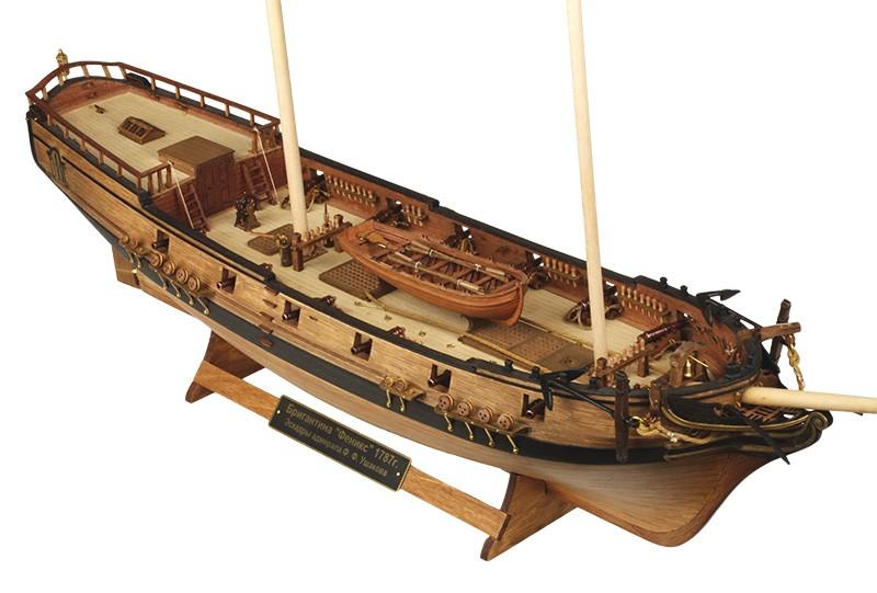 Brigantine Phoenix 1787 Maquette à construire - Master Korabel (MK0401P)