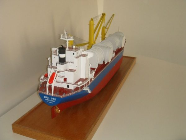 1240-6510-Han-Hui-Model-Ship