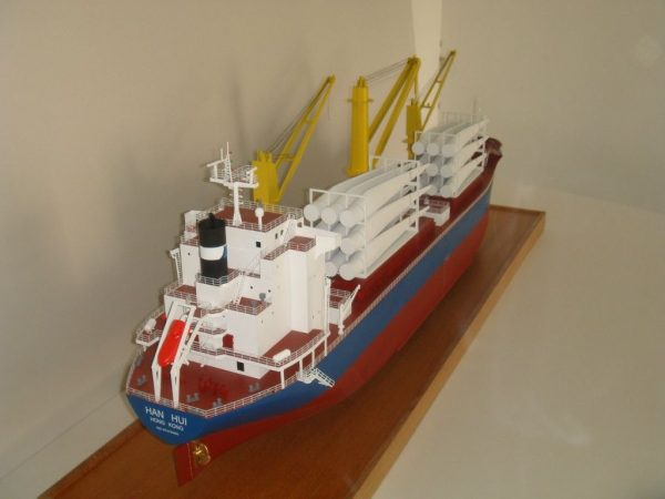 1240-6514-Han-Hui-Model-Ship