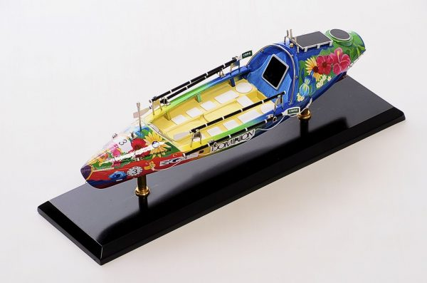 1389-8735-Ocean-Rowing-Boat-Model