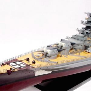 Maquettes de Bateaux Militaires Modernes