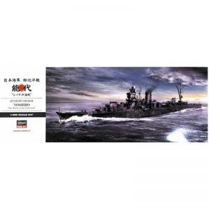 1:350 IJN Noshiro - La Bataille du Golfe de Leyte
