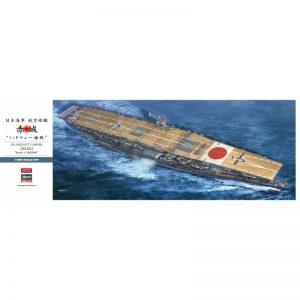 1:350 IJN Porte-avions Akagi Bataille de Midway