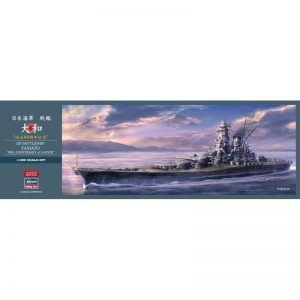 1:450 I.J.N Maquette Militaire 80e Anniversaire du Lancement du Yamato